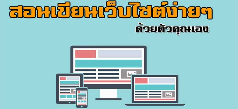 Website-Design-photo
